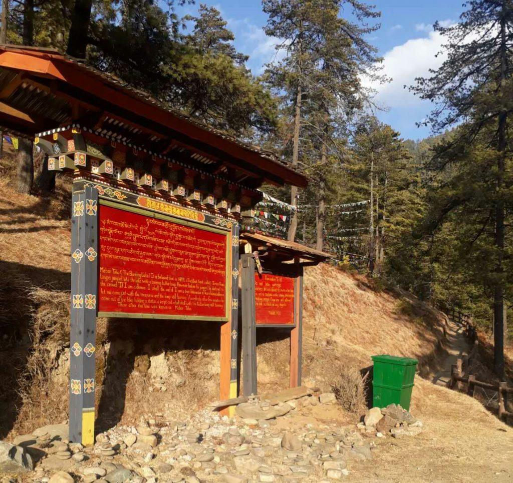 mebar tsho of bumthang Bhutan, tang mebar tsho, mebar tsho lake, mebar tsho Bhutan, mebar tsho burning lake